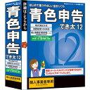 ウエストサイド 青色申告でき太 12 WS-DKP12