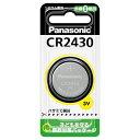 パナソニック コイン形リチウム電池 CR2430 (CR2430P) CR-2430P