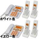 おしゃれな2.4GHzデジタルコードレス留守番電話(子機2台付)パイオニア TF-HD5030