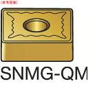 サンドビック 【10個セット】サンドビック T-Max P 旋削用ネガ・チップ 4235 SNMG120404QM-2