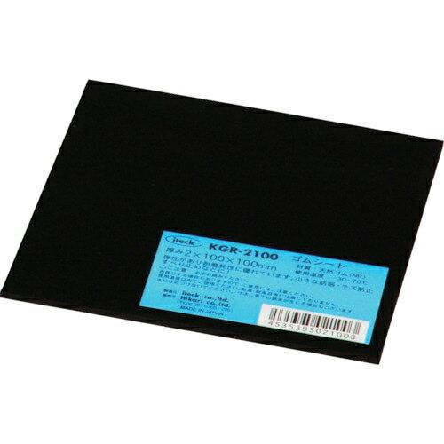 光 光 ゴム板 2×100×100mm KGR2100