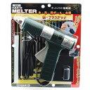 白光 HAKKO(ハッコー) メルター No.805-1 AC100V 50/60Hz 14W 4962615004094