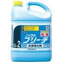 その他 ニイタカ 除菌・漂白剤 ブリーチ 5.5 EBM-0918400