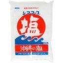 青い海 沖縄の塩 シママース 500g E073548H