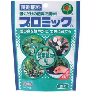 ハイポネックスジャパン プロミック 観葉植物用 150g E105741H
