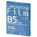 アスカ ラミネーター専用フィルム(100枚入) BH−906 B5サイズ用 ZLM1004