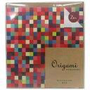 デザインフィル Origami モザイク柄 2色入 20枚 E298844H【納期目安:1週間】