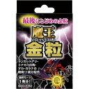 三供堂漢方 三供堂漢方 魔王金粒 4粒 E350891H【納...
