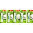 江崎グリコ BREO ブレオSUPER グリーンアップルミント 14粒×5個 E378241H【納期目安:2週間】