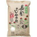 食品 - 田中米穀 新潟長岡産コシヒカリ クラフト 5kg E389550H【納期目安:1週間】