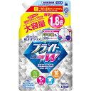 ライオン ブライトW 除菌&抗菌 つめかえ用 大容量 900ml E392756H