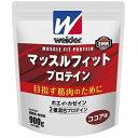 森永製菓 ウイダー マッスルフィットプロテイン ココア味 900g 4902888725166