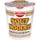 食品 - 日清食品 【ケース販売】日清 スープヌードル カレー 71g×20個 E403675H