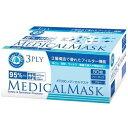 川西工業 Clean Bell's メディカルマスク 3PLY 50枚入 #7030 ホワイト フリー E404421H