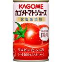 カゴメ 【ケース販売】カゴメ トマトジュース 食塩無添加 160g×30本 E412582H