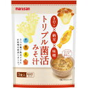 マルサンアイ 【ケース販売】マルサン トリプル菌活みそ汁 3食×10袋 E418356H