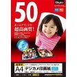 ナカバヤシ Digio デジカメ印画紙 強光沢/超厚手 A4/50枚 JPSK-A4-50G E422949H