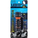 ELPA LEDハンドライト 60lm DOP-LR309