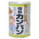 北陸製菓 金平糖入 備食カンパン 缶 110g K52041...