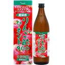 ユウキ製薬 リンゴ酢バーモント900 900mL 4524326300119