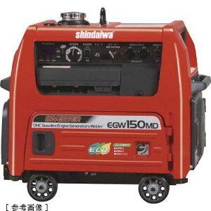 やまびこ 新ダイワ ガソリンエンジン溶接機・兼発電機 150A EGW150MDI