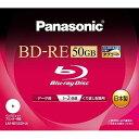 パナソニック 1-2倍速対応 データ用Blu-ray BD-REメディア (50GB・1枚) LM-BE50DHA-2X【納期目安:約10営業日】