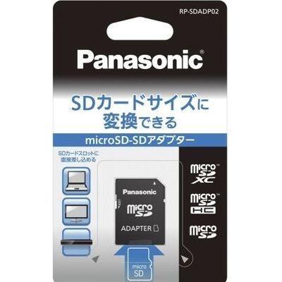 パナソニック CARDADAPTER RPSDADP02-MSD【納期目安:3週間】