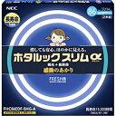 NEC ライティング 高周波専用蛍光ランプ FHC86EDF-SHG-A【納期目安:3週間】