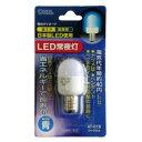 LED常夜灯 AT-01B