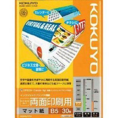 """コクヨ """"IJP用マット紙"""" スーパーファイングレード 両面印刷用 (B5サイズ・30枚) KJM26B530-B5【納期目安:3週間】"""