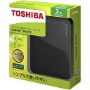 【代引手数料無料】東芝コンシューママーケティング 東芝 CANVIO BASICS ポータブルハードディスク 2.5インチUSB外付けHDD(2TB) HD-AC20TK ブラック E439167H【納期目安:1週間】