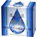 ロイヤルジャパン 還元活性水素 総合ビタミン&必須アミノ酸 1500mg×60包 E445484H