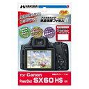 ハクバ写真産業 Canon PowerShot SX60 HS 専用 液晶保護フィルム MarkII DGF-CASX60 DGFCASX60【納期目安:約10営業日】