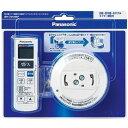 パナソニック 光線式 ワイヤレスリモコンスイッチセット (留守番タイマ機能付) WH7016WP【納期目安:1週間】