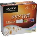 ソニー CD-R オーディオ 10CRM80HPXS-80【納期目安:1ヶ月】