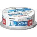 ソニー データ用DVD-R 30枚入スピンドル 30DMR47LLPP-16X【納期目安:約10営業日】