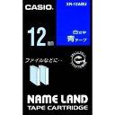 カシオ ネームランドテープ XR-12A-BU【納期目安:3週間】