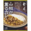 食品 - アーデン 京都雲月 山椒が薫るカレー 一人前 200g E446624H
