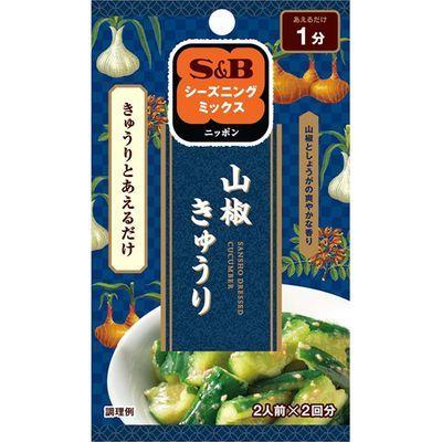 エスビー食品 S&B シーズニングミックス 山椒きゅうり 11g E446635H