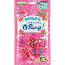 家電, AV, 相機 - 大日本除虫菊 花の香りの虫よけ 香Ring(カオリング) 30個入 E447372H