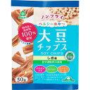 食品 - 健康志向菓子サンコー サンコー 大豆チップス しお味 50g E480825H【納期目安:1週間】