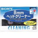 ソニー ヘッドクリーニングカセット Hi8/デジタル8/8ミリビデオ用 乾式 V8-25CLD【納期目安:2週間】