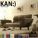 セルタン 「KAN」 コンパクトカウチソファ カウチソファA01 樹脂脚S 150mm (ダリアンベージュ) (沖縄・離島配送不可) A01p-560BE