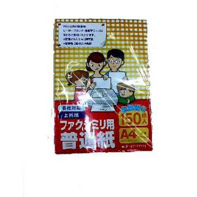 シャープ FAXヨウシ ST-161Y15【納期目安:3週間】