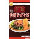 東洋水産 【ケース販売】マルちゃん正麺 台湾まぜそば 242g×6個 E498593H【納期目安:1週間】