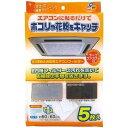 ワイズ 天井埋め込み型用エアコンフィルター 5枚入 EC-003 4933776550430
