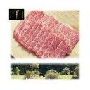 その他 千屋牛「A5ランク」焼き肉用(ロース)肉 600g TYR-600【納期目安:1週間】