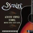 SYAIRI 【12個セット】SY-1000XL アコースティックギター弦 4534853952200