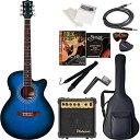 ENTRY Sepia Crue セピアクルー エレクトリックアコースティックギター 初心者入門エントリーセット EAW-01/BLS ブルーサンバースト 45..