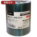 hidisc 【6セット】 CD-R(データ用)高品質 100枚入 TYCR80YS100BX6